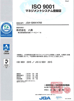 ISO9001_2015s - image